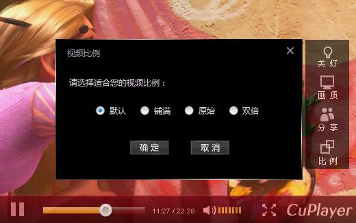 极酷阳光播放器CuSunPlayerV2.0界面图片