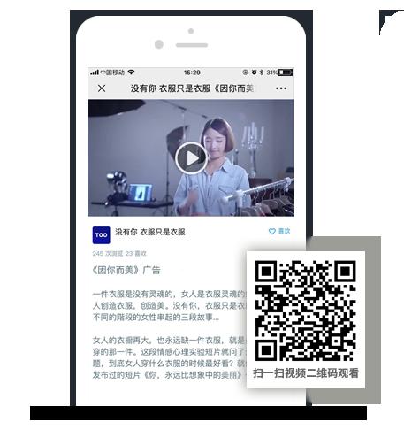 视频二维码效果(图1)
