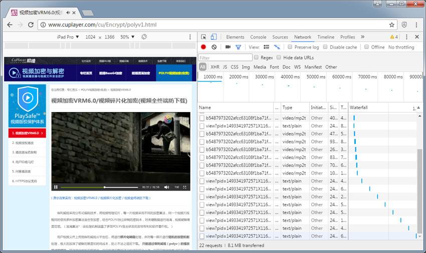 hls分片加密原理,m3u8视频加密原理,保利威视app视频加密原理