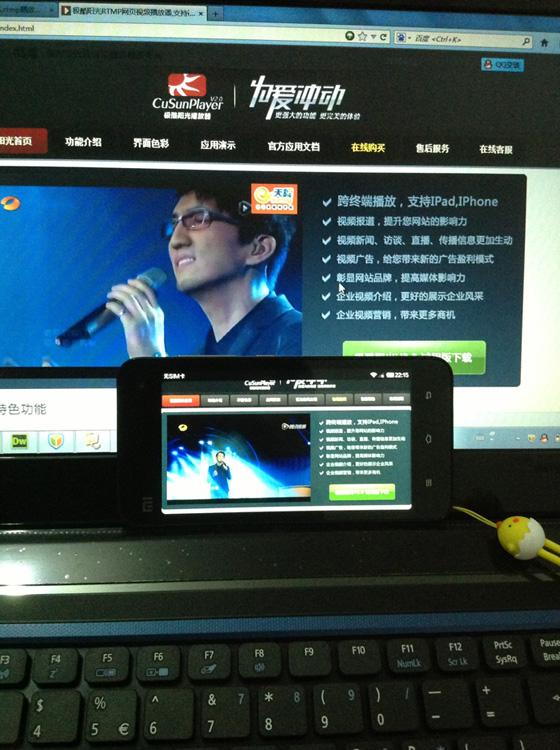 极酷阳光播放器适配移动终端IPad,IPhone