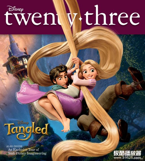 迪士尼3d动画电影《长发公主》在上映第二个周末赢得票房2150万美图片