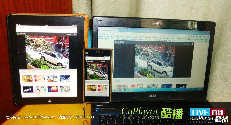 rtsp摄像头在线监控技术,实现海康rtsp监控摄像头的web端监控