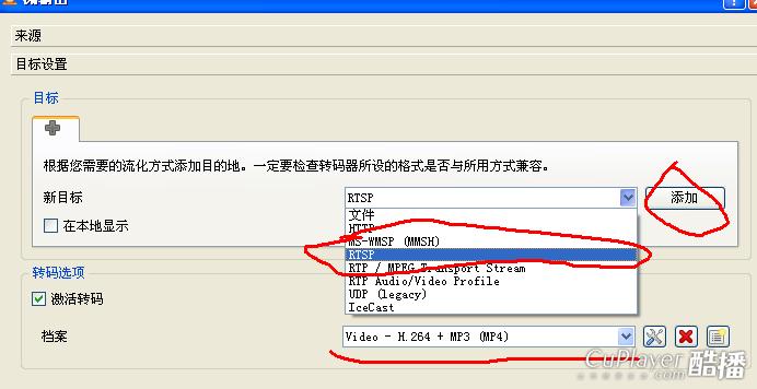 RTSP客户端是浏览器吗_新闻快搜