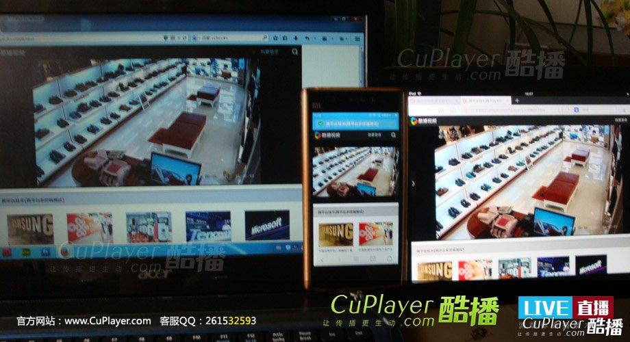 完成PC、安卓、IOS苹果三种主流终端都可以不雅旁观监控画面,完成海康rtsp监控摄像头的web端监控
