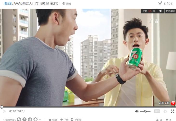 调用优酷视频如何去除广告