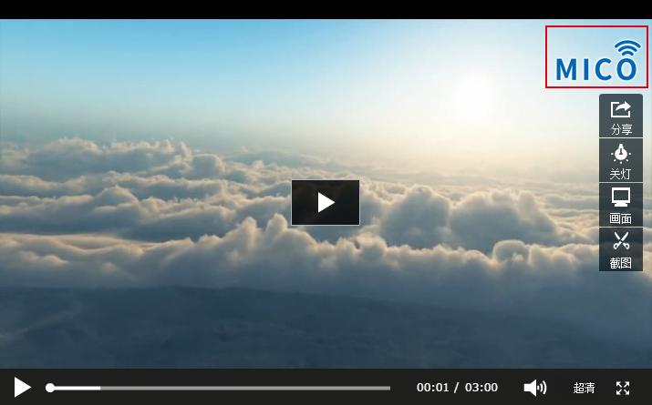酷播云自定义LOGO