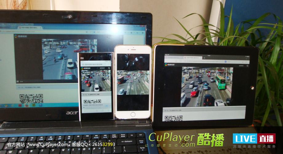 实现PC、安卓、IOS苹果三种主流终端都可以观看监控画面,实现海康rtsp监控摄像头的web端监控