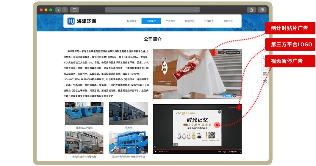 酷播云_稳定流畅的视频播放,提升企业形象